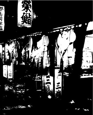 昭和10年新宿栄寿司